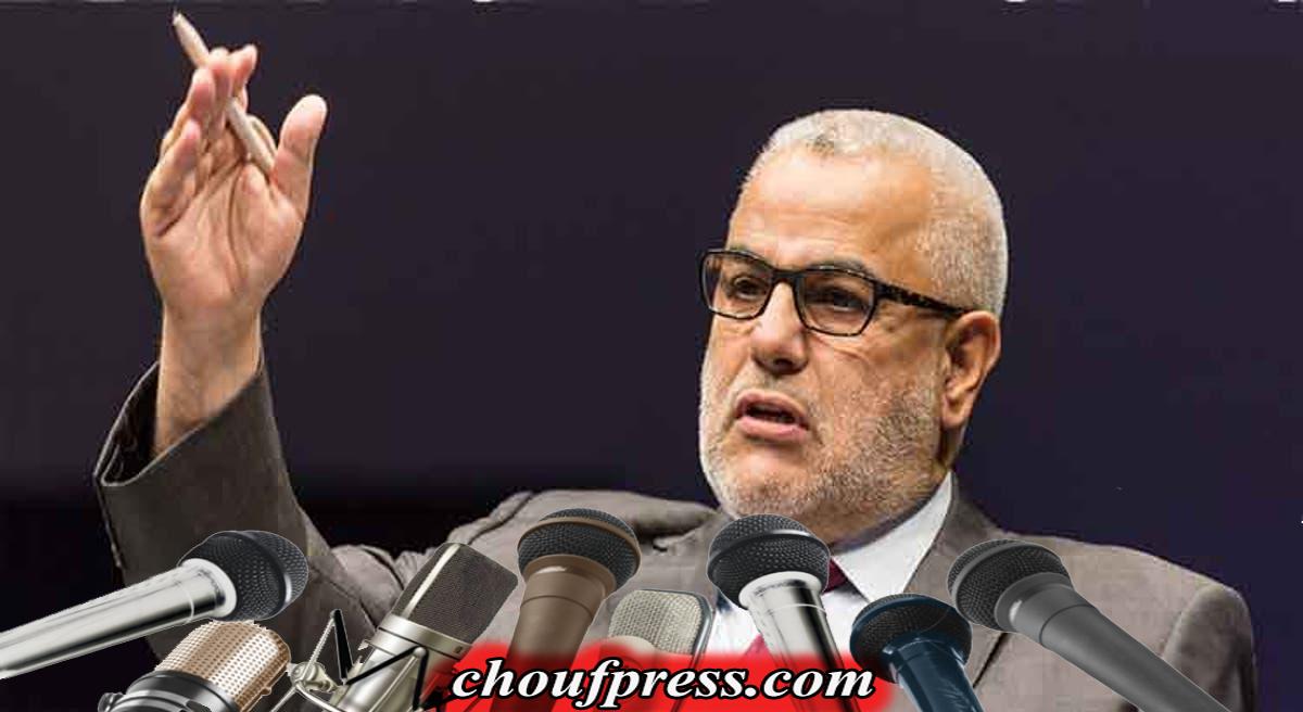 """عاجل : بنكيران يجمد عضويته بالحزب ويقطع علاقته مع البيجيديين بسبب """"الكيف"""""""