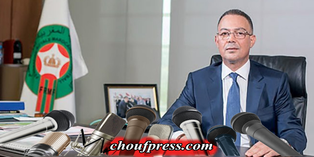 عاجل: انتخاب المغربي فوزي لقجع عضوا بالمكتب التنفيذي للفيفا