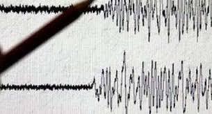 هزة أرضية بقوة 5,5 درجات سجلت بإقليم الدريوش